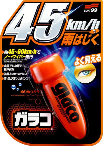 glaco roll on 75ml cristalização de para-brisa made in japan