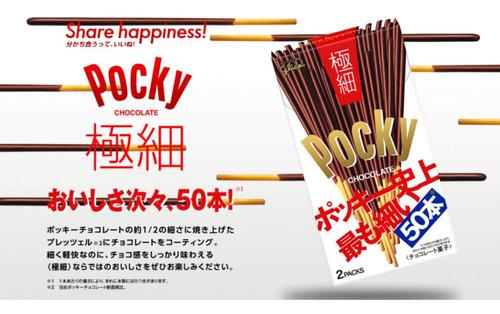 glico pocky chocolate gokuboso éxtra fino japones 2pack