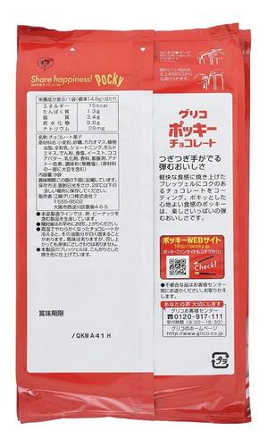 glico pocky de chocolate paquete de 9 bolsas