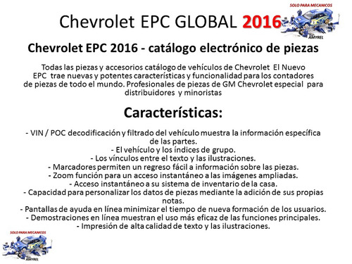 global epc4 gm chevrolet 2016 mercado venezolano
