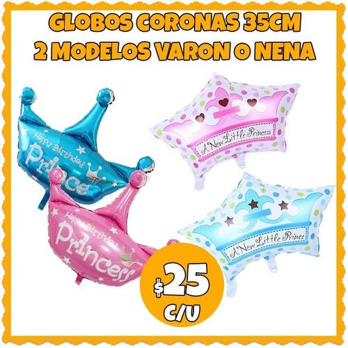 globo metalizado forma coronas ( ideal para decorar )