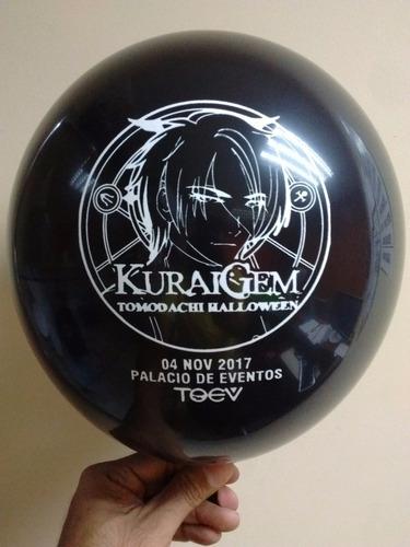 globos de latex personalizados estampados a 1 color