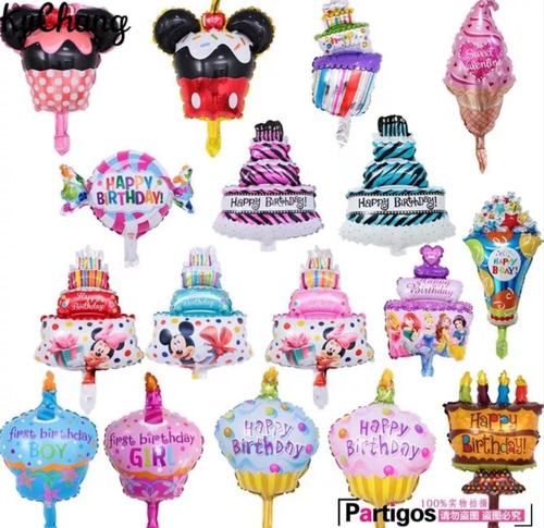 globos metalizados para cumpleaños fiestas