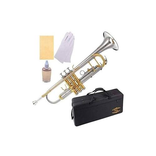 glory brass bb trompeta con kit de cuidado pro case, niquela