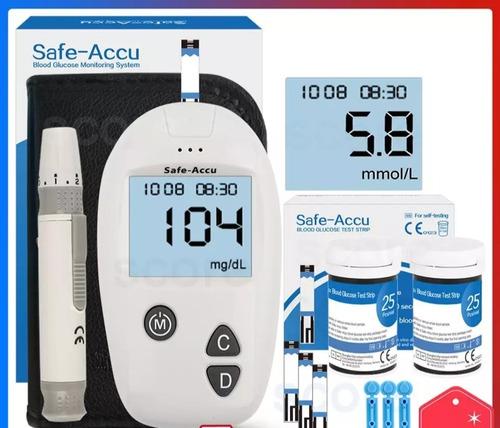 glucometro medidor de glucosa safe accu 50 tiras 50 lancetas
