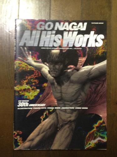 go nagai all his works artbook mazinger devilman