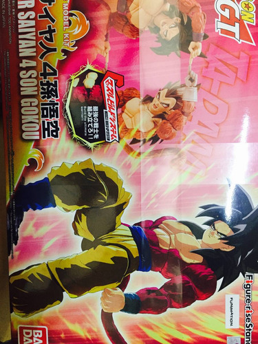 goku super saiyan ssj 4 dragon ball z figure rise standard