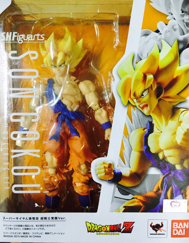 goku  + trunks super saiyan warrior awakening dragon ball z