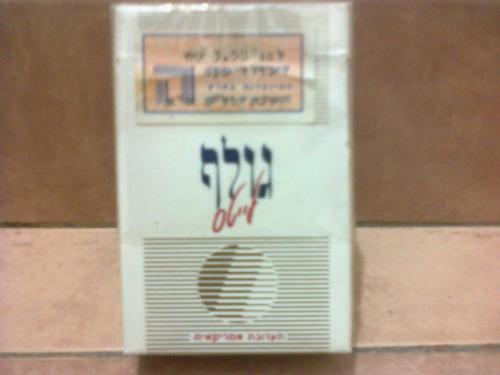 golf lights - israel - 80´s