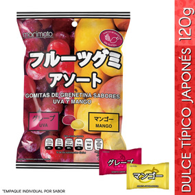 ff242d489d1c Gomitas, Dulce Típico Japonés Sabor A Elegir