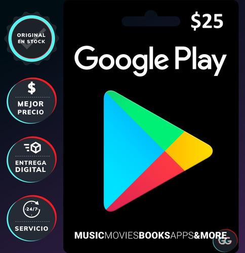 google play tarjeta gift card 25 dólares usd [pc]
