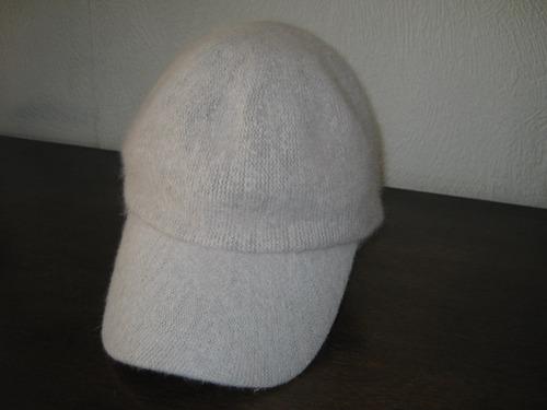 gorra de bremer beige c/vicera
