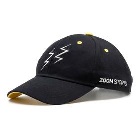 Gorra Deportiva Zoom Cap - Za940