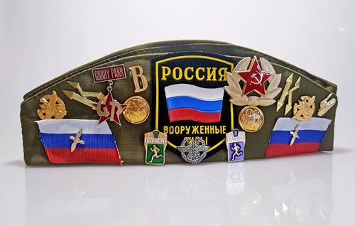 gorra militar rusa con pines, original, envio gratis