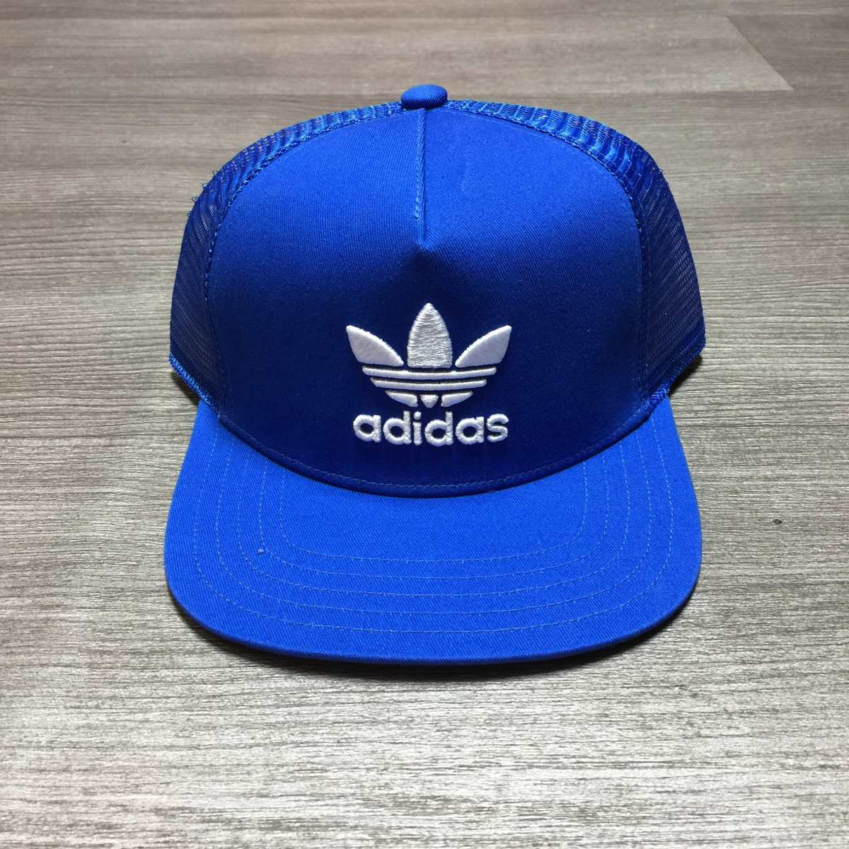 6274a6c028d2d gorras de adidas azul