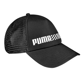 bd4c8a135654 Gorra Puma Deporte Trucker Red Hombre Textil Negro 20238 Dtt