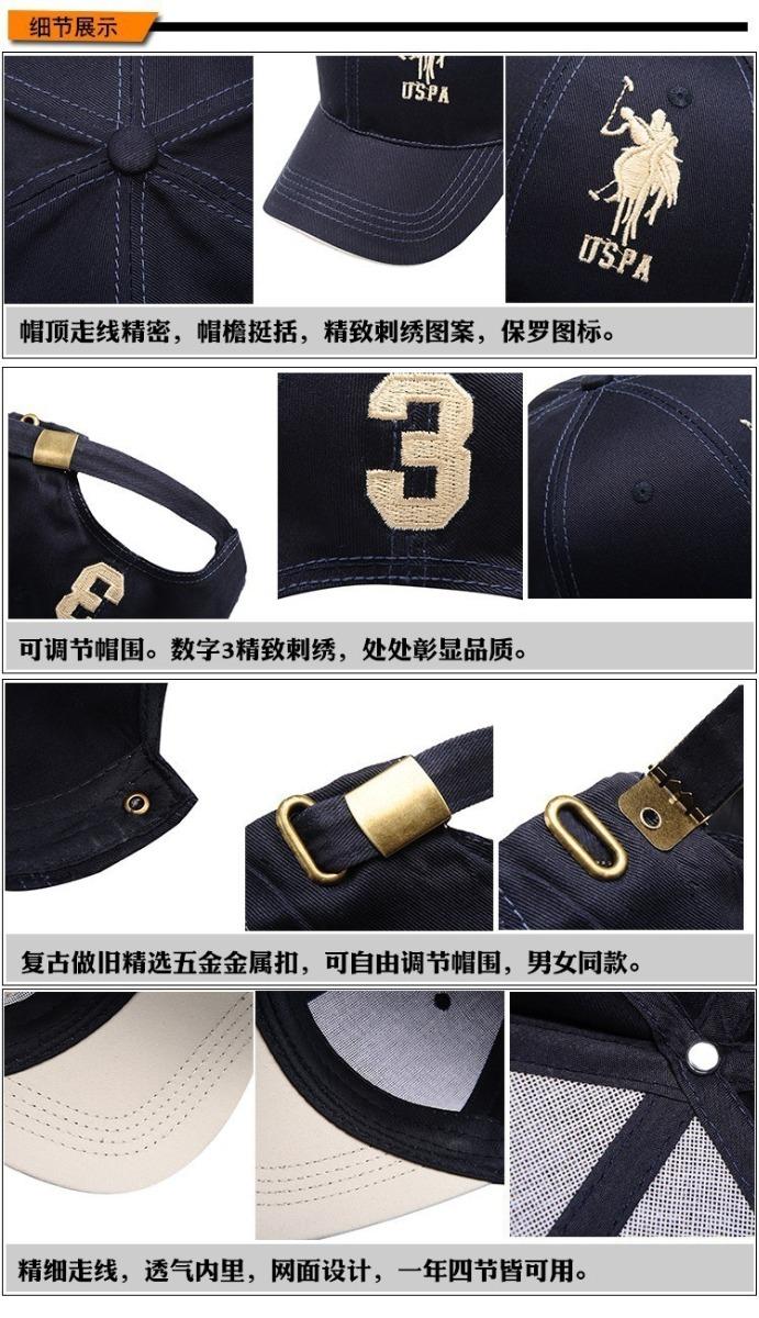 Gorras Caps Polo- U S P A Importadas C logo Bordado -   1.190 58cbd0f72a1