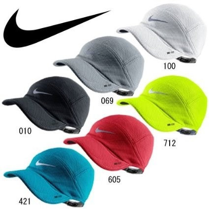 c437c8dcd082f Gorras Nike Dri Fit Originales Daybreak Running Gym Spinnig - Bs. 0 ...
