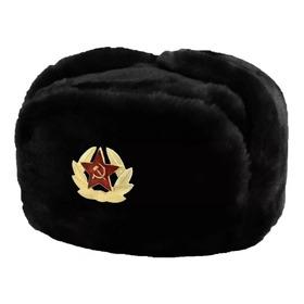 Gorro Ejército Ruso Unión Soviética Cosaca Ushanka 100%