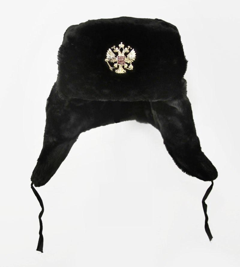 gorro ruso de piel artificial ushanka negro gris blanco. Cargando zoom. f9d8a997825