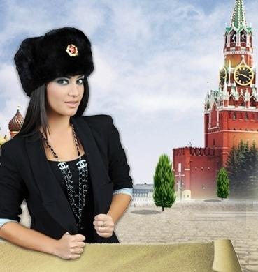 gorro ruso shapka de invierno talla 64 cm