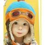 Gorro Forrado Polar Interior Para Niños Y Niñas Personajes