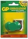 gp cordless phone t116m  nickel metal hydride