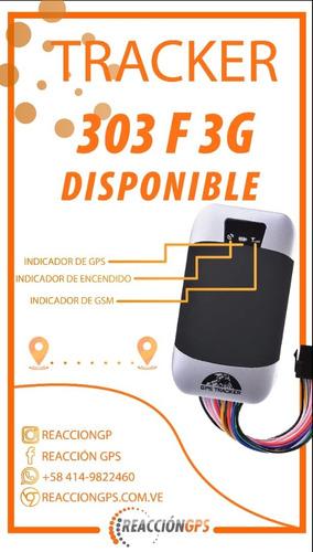 gps 303h/f 103a/b