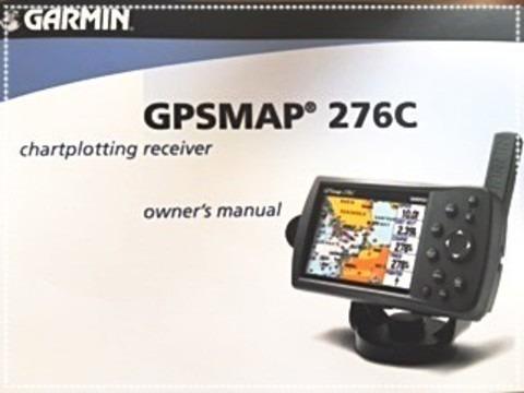 gps garmin 276c
