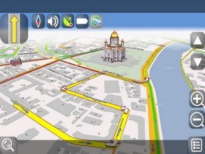 gps garmin 3d mapas venezuela para sony xperia play arc s