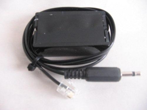 grabador de conversaciones telefono fijo (water gate)