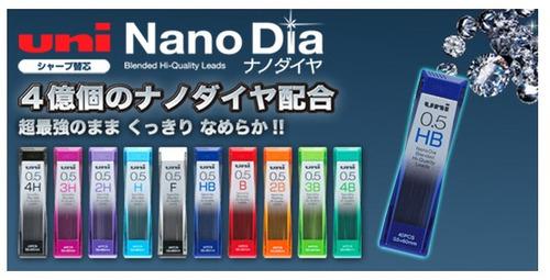 grafite uni nano dia original - 0,5mm 3h - 40 minas