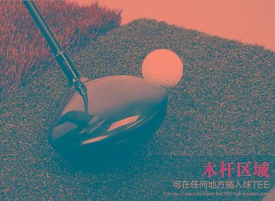 gran ataque tri-turf golf portátil práctica golpear mat lanz
