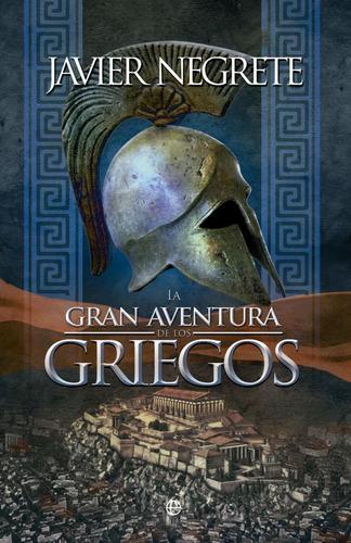 gran aventura de los griegos la de negrete javier