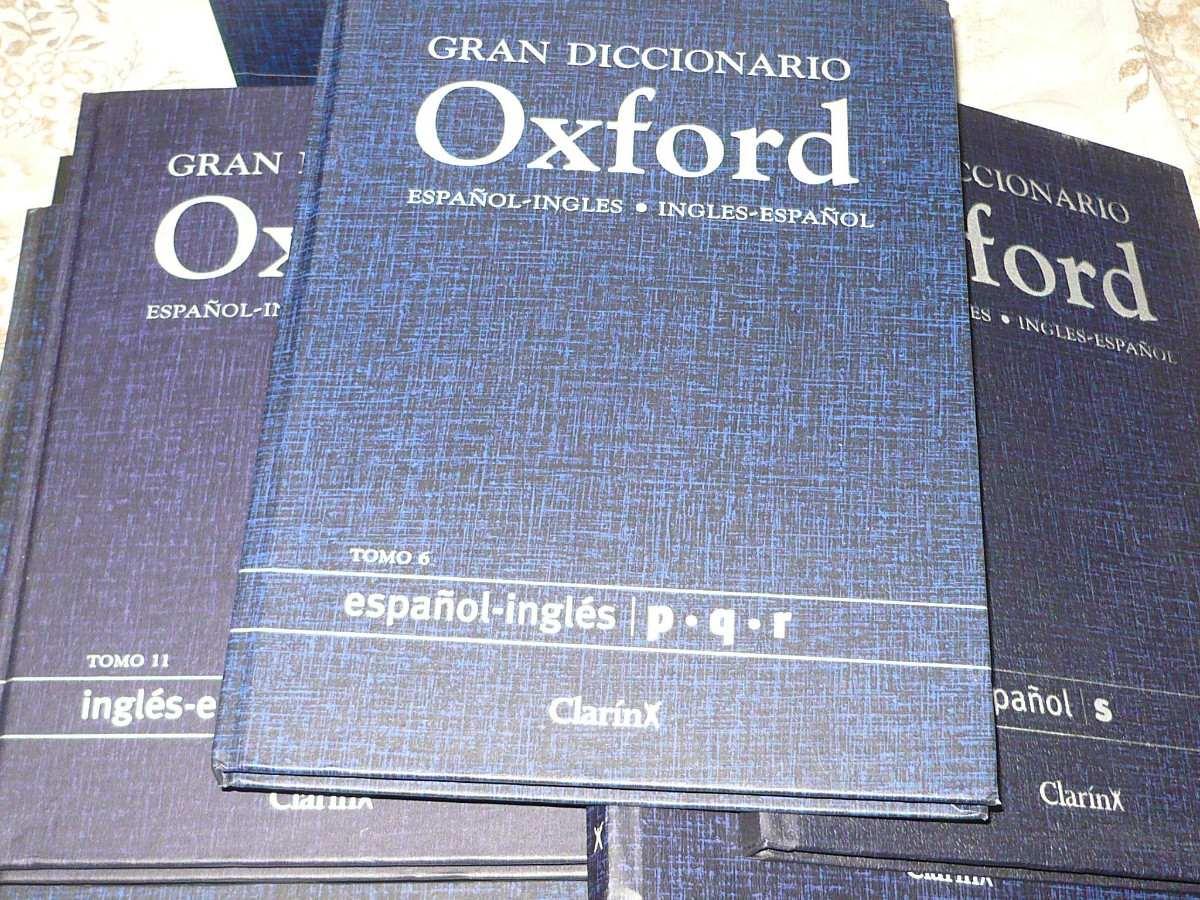 gran diccionario oxford español ingles ingles español clarin. Cargando zoom.