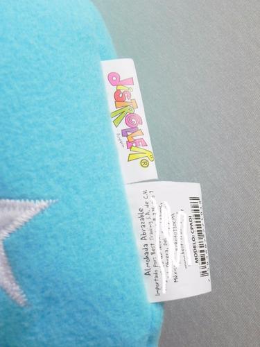gran peluche / almohada de virgencita plis distroller 58cm
