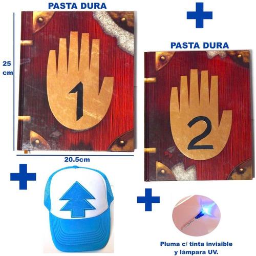 gravity falls diario 1  2 pasta dura + gorra +pluma lampara