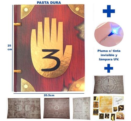 gravity falls diario 3 pasta dura tinta invisible + lampara