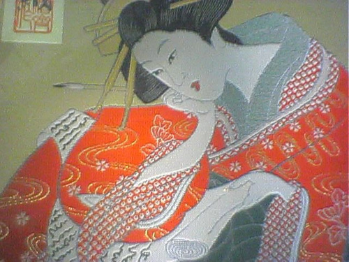 gravura oriental
