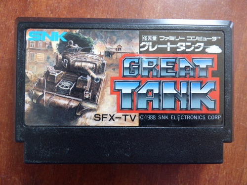 great tank famicom zonagamz japon