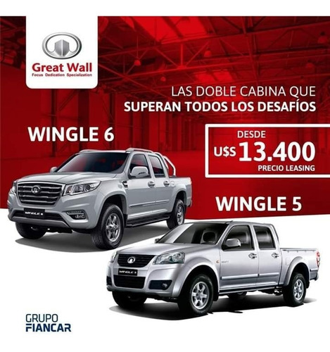 great wall wingle financiación es ágil, rápida y sencilla