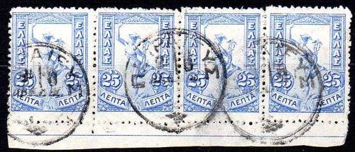 grécia 1901 - tira de 4 com margem inferior do 25 lepta azul