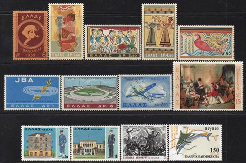 grécia com selos
