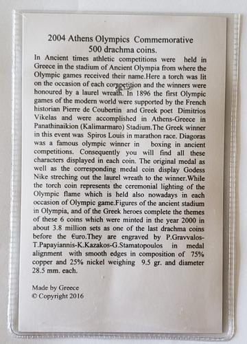 grécia série 6 moedas 500 dracmas olimpiadas atenas 2004