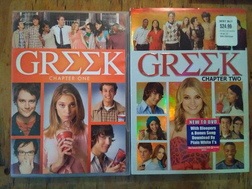 greek temporada 1 y 2
