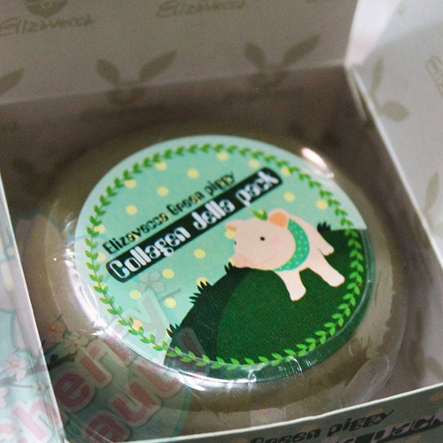 green piggy collagen jella pack