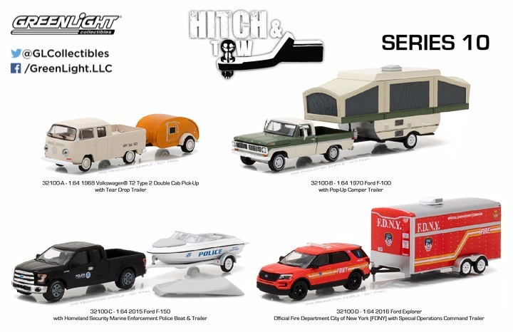 Greenlight hitch tow s10 ford volkswagen etc lyly toys greenlight hitch tow s10 ford volkswagen etc lyly toys aloadofball Choice Image