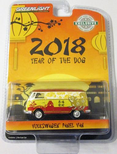 greenlight - volkswagen panel van - 2018 año del perro.