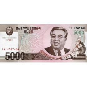 Grr-billete Corea Del Norte 5000 Won 2008 (2012) Kim Il Sung