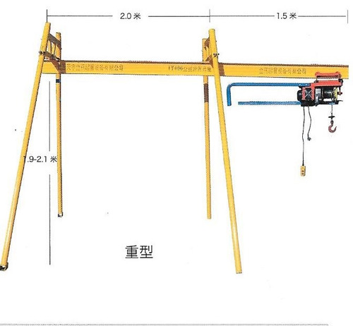 grua guinche pluma 25m,300 kg, 220ac monofas,alquilo/vendo